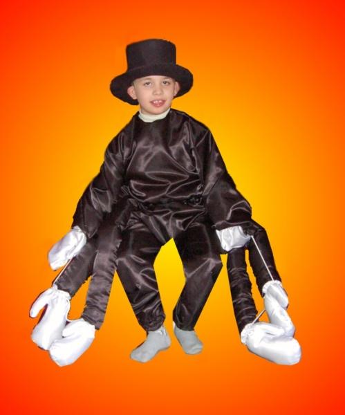 Blog archive выкройки детский костюм жука